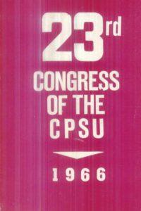 1966_23rd Congress of the CPSU_CPSU