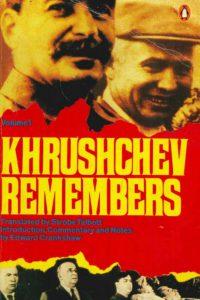 1971_Khrushchev Remembers_V_1