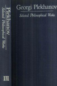 1976_Selected Philosophical Works_V_3_1904-1913_G