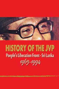 History of the JVP