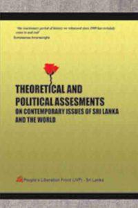 Political assesments