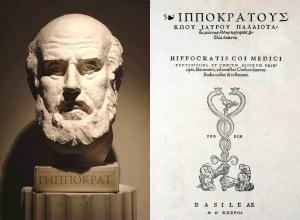 Hippocratus-father-of-western-medicine